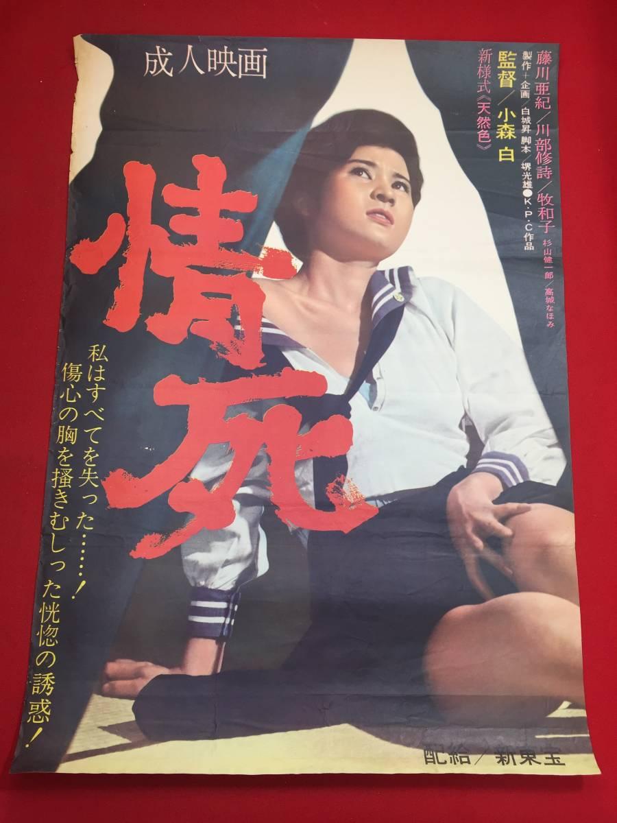 牧和子 ヤフオク! - Yahoo! JAPAN