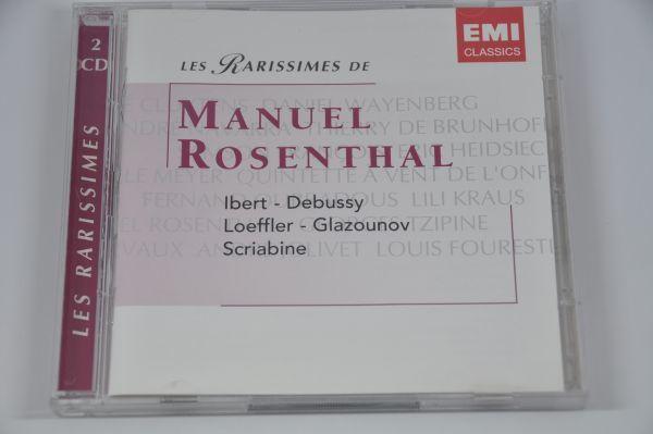 EMI LES RARISSIMES DE MANUEL ROSENTHAL 2CD