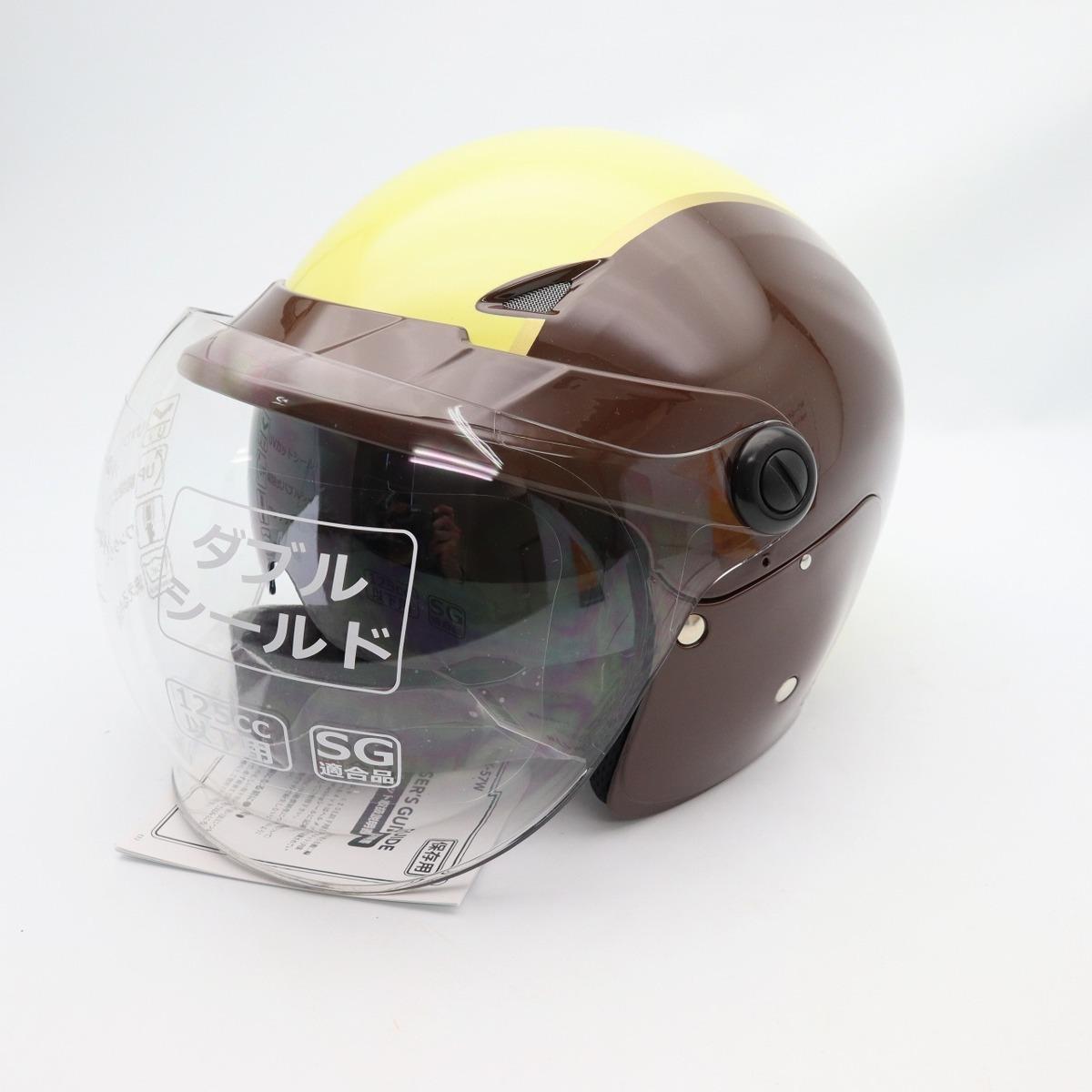 未使用品★石野商会 MAX-57W セミジェットヘルメット フリーサイズ ブラウン/アイボリーカラー 200402UD0007_画像3