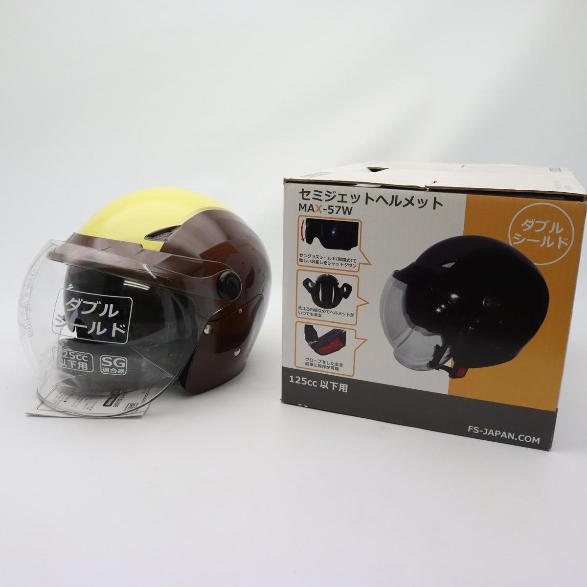 未使用品★石野商会 MAX-57W セミジェットヘルメット フリーサイズ ブラウン/アイボリーカラー 200402UD0007_画像1
