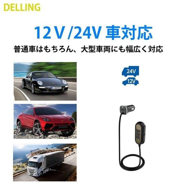 シガーソケット USB 延長ケーブル 後部座席 車載充電器 12V/24V 4USBポート 1.5m (黒)_画像4