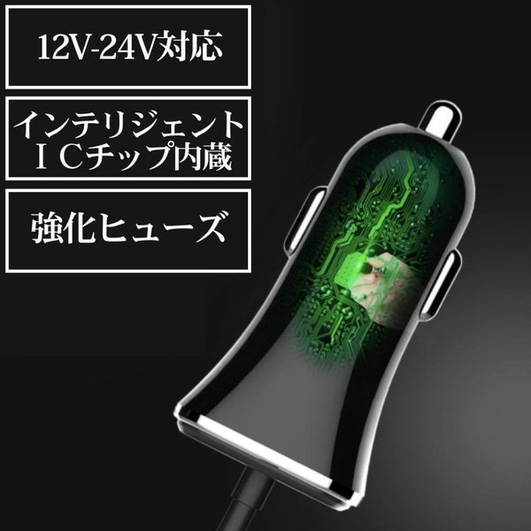 シガーソケット USB 延長ケーブル 後部座席 車載充電器 12V/24V 4USBポート 1.5m (黒)_画像5