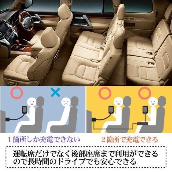 シガーソケット USB 延長ケーブル 後部座席 車載充電器 12V/24V 4USBポート 1.5m (黒)_画像2