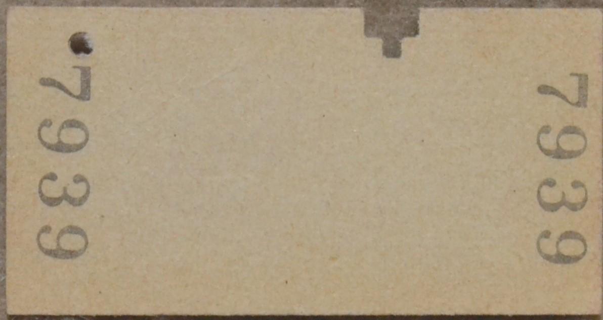 [送料別] 国鉄 新幹線自由席特急券「新大阪⇒新岩国」(A型硬券、入鋏) 昭55-6-15 *7939_画像2