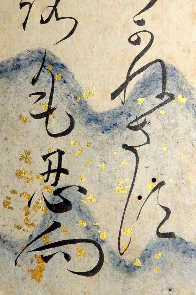 <C192063> 忍向月照 肉筆和歌短冊「朝」幕末の勤王僧 西郷隆盛と入水_画像3