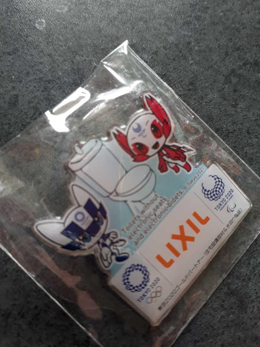 ピンバッジ リクシル 2020 東京オリンピック ピンバッチ 新品