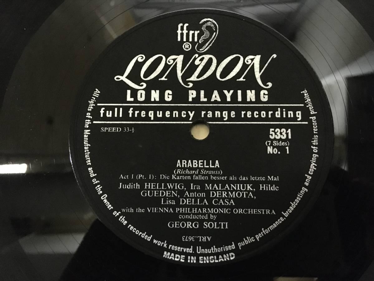【O-094】4LPBOX 重量盤 シュトラウス「アラベラ」ヒルデ・ギューデン/ジョージ・ロンドン/リーザ・デラ・カーザ/ゲオルク・ショルティ指揮_画像4