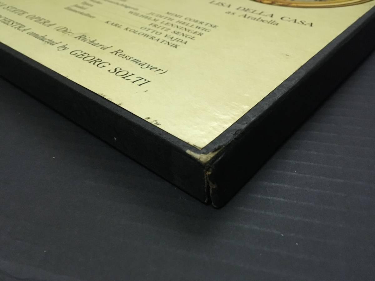 【O-094】4LPBOX 重量盤 シュトラウス「アラベラ」ヒルデ・ギューデン/ジョージ・ロンドン/リーザ・デラ・カーザ/ゲオルク・ショルティ指揮_画像6