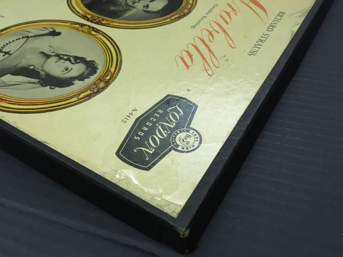 【O-094】4LPBOX 重量盤 シュトラウス「アラベラ」ヒルデ・ギューデン/ジョージ・ロンドン/リーザ・デラ・カーザ/ゲオルク・ショルティ指揮_画像7