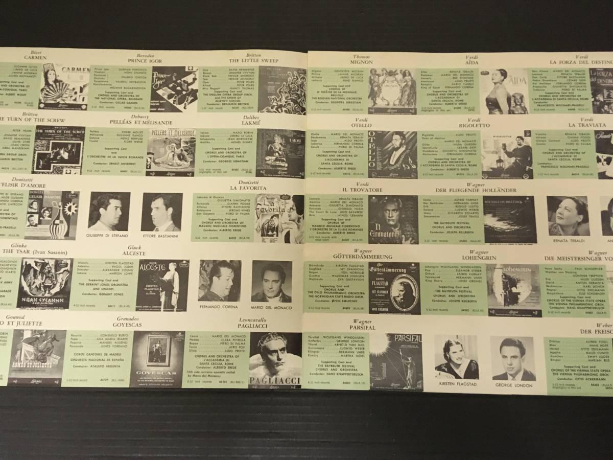 【O-094】4LPBOX 重量盤 シュトラウス「アラベラ」ヒルデ・ギューデン/ジョージ・ロンドン/リーザ・デラ・カーザ/ゲオルク・ショルティ指揮_画像8