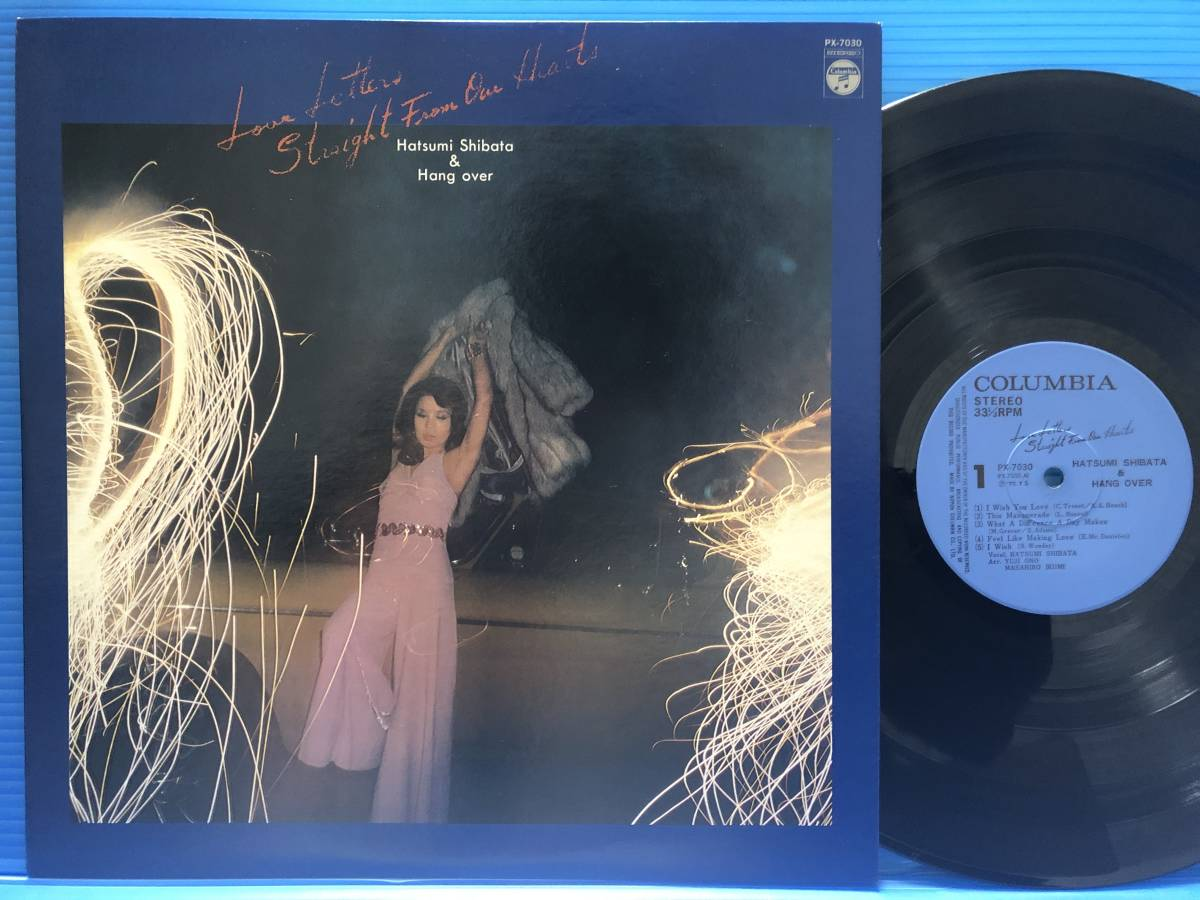 【LP】しばたはつみ SHIBATA HATSUMI & HANG OVER LOVE LETTERS STRAIGHT FROM OUR HEARTS NM- / EX- JPOP_画像1