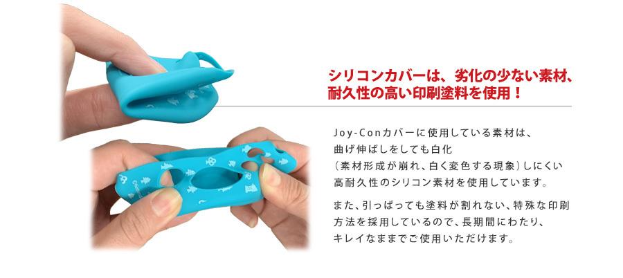 どうぶつの森 きせかえセット for Nintendo Switch TYPE-A 任天堂 スイッチ