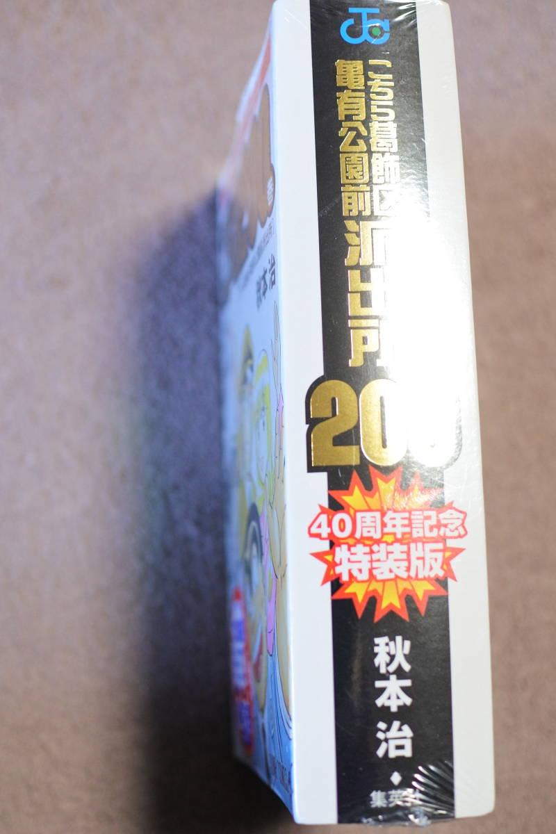 ジャンプコミック2冊セット_画像3