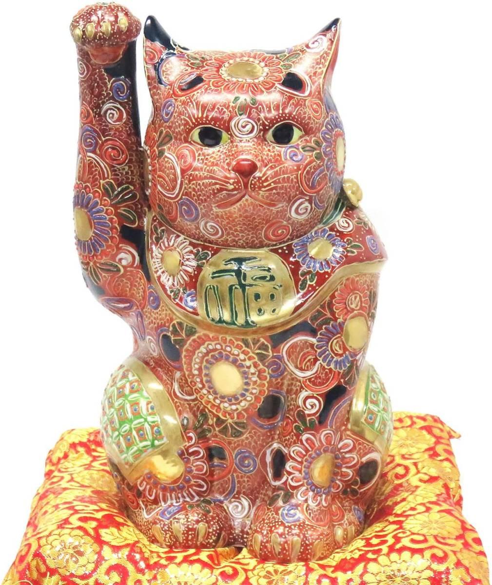 入手困難 開運 置物 九谷焼 招き猫 陶器 商売繁盛 風水 錦座布団付き 金運上昇 開運招聘 日本製 新品 30cm_画像5