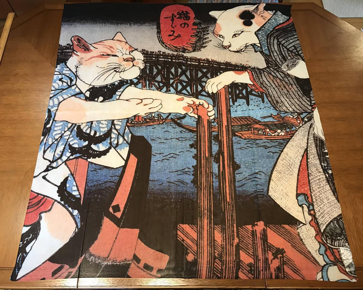 歌川国芳 うちわ絵 猫のすずみ シルク スカーフ 浮世絵 歌舞伎 _画像1