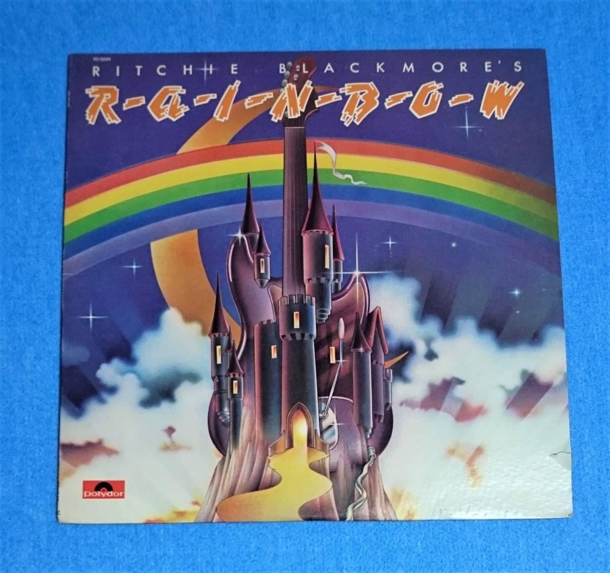 アメリカ盤LP■レインボー RAINBOW / RITCHIE BLACKMORE'S RAINBOW■再生確認済■邦題:銀嶺の覇者■リッチー・ブラックモアズ・レインボー_画像1