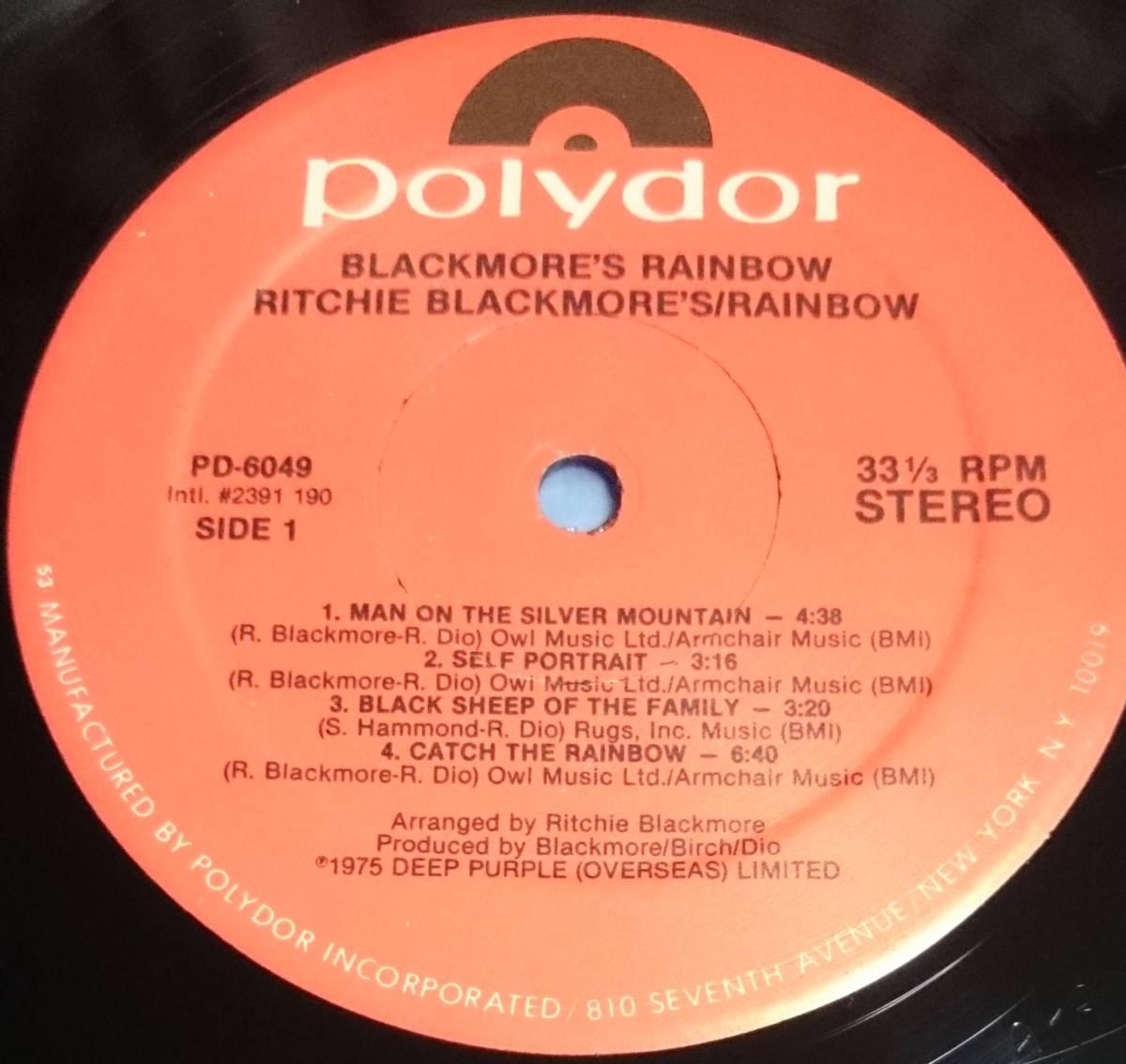 アメリカ盤LP■レインボー RAINBOW / RITCHIE BLACKMORE'S RAINBOW■再生確認済■邦題:銀嶺の覇者■リッチー・ブラックモアズ・レインボー_画像5
