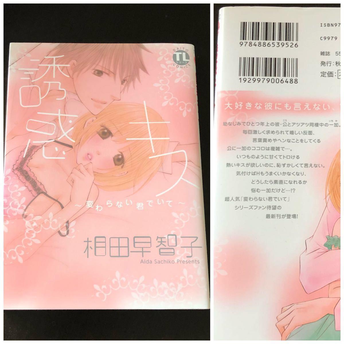 コミックス7冊セット