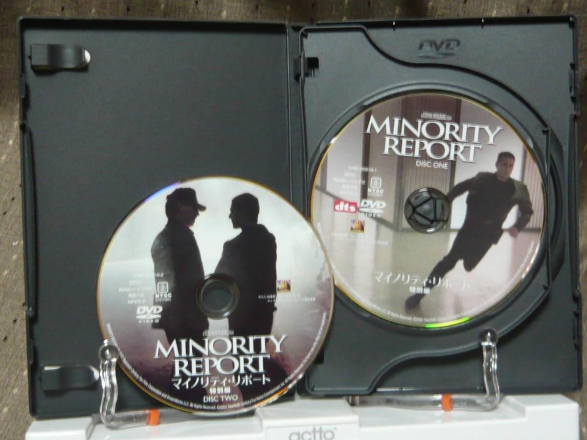DVD 出品名「マイノリティ・リポート (2枚組)」トム・クルーズ/コリン・ファレル 2face-m 【タグ:洋画、SF、サスペンス、アクション_画像3