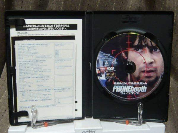 DVD「フォーン・ブース」コリン・ファレル/フォレスト・ウィテカー 2face-m 【タグ:洋画、サスペンス】_画像3