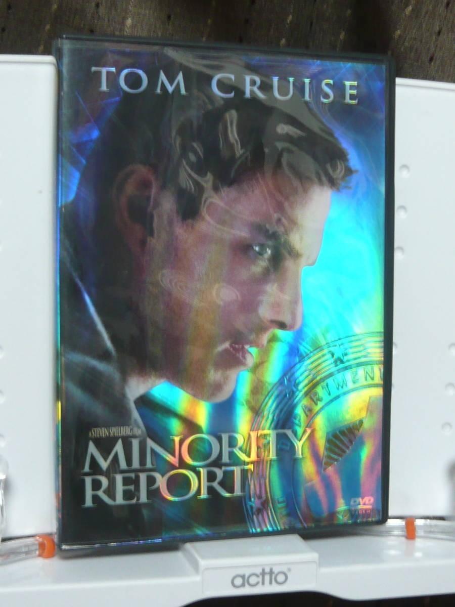 DVD 出品名「マイノリティ・リポート (2枚組)」トム・クルーズ/コリン・ファレル 2face-m 【タグ:洋画、SF、サスペンス、アクション_画像1