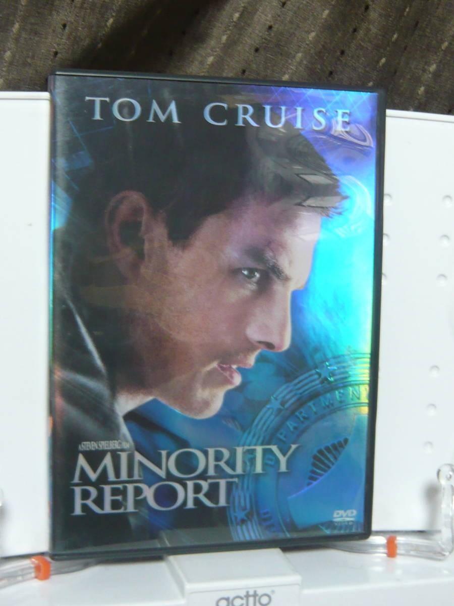 DVD「マイノリティ・リポート (2枚組)」トム・クルーズ/コリン・ファレル 2face-m 【タグ:洋画、SF、サスペンス、アクション_画像1