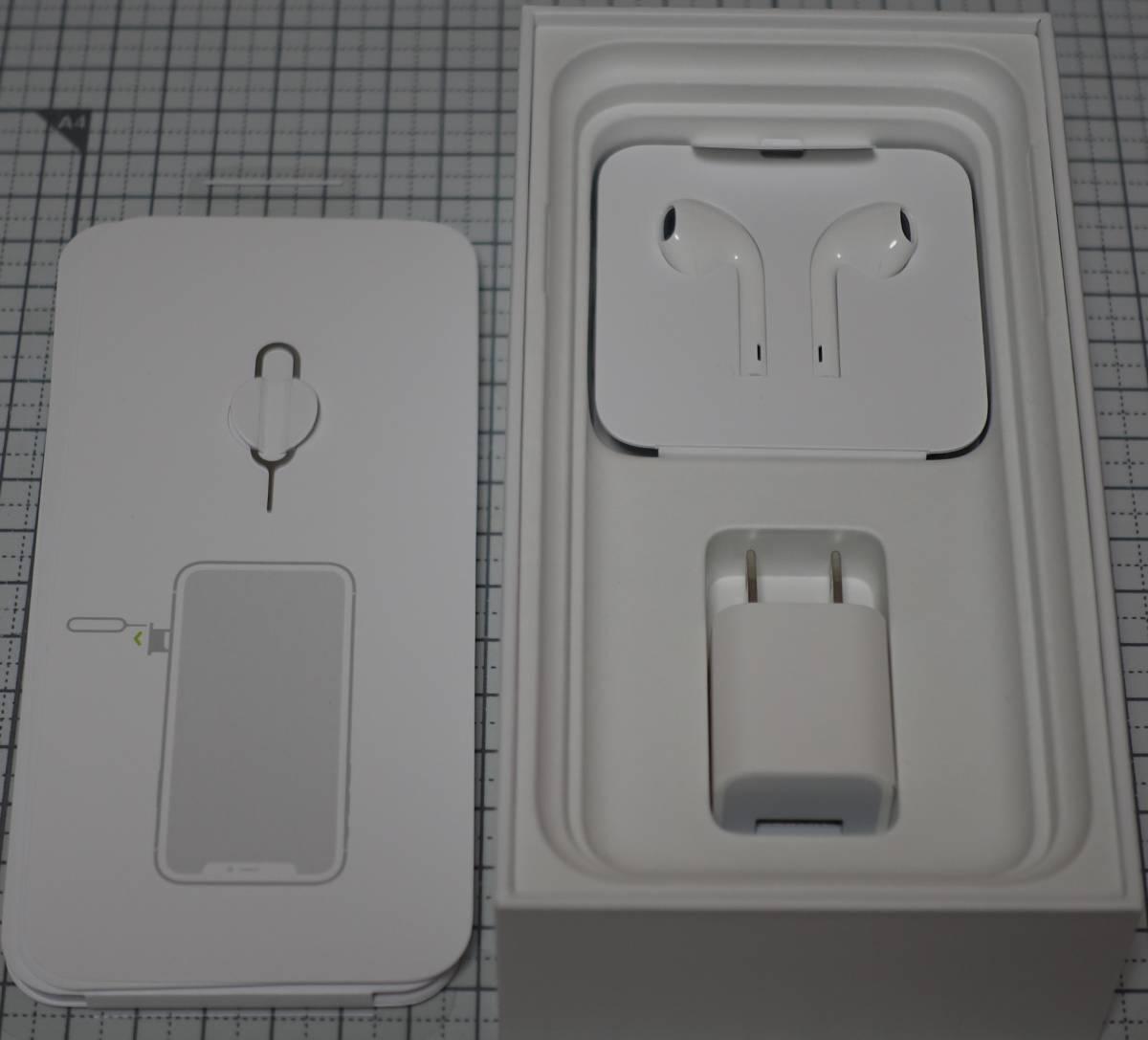 iPhone 11 256GB SIMフリー アップルストア正規購入品 国内版 MWM72J/A_画像6