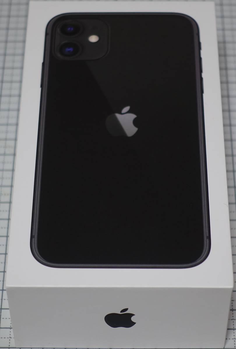 iPhone 11 256GB SIMフリー アップルストア正規購入品 国内版 MWM72J/A_画像5