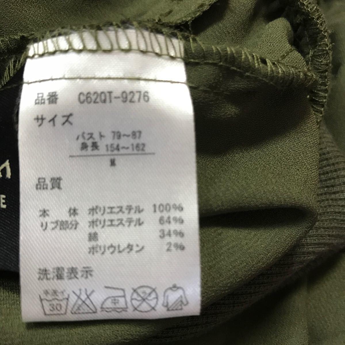 MA-1風 レディースジャンバー