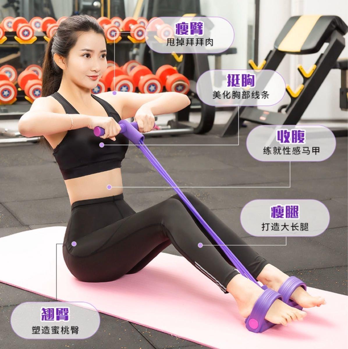 トレーニングチューブ 紫色
