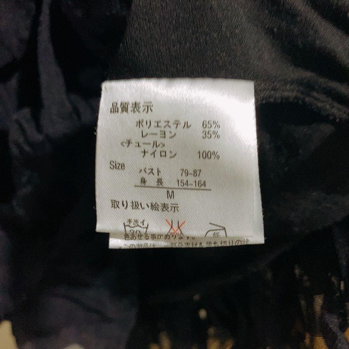 ワンピース チュニック ロングTシャツ カットソー