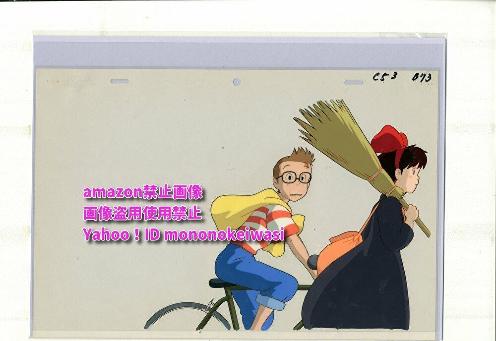 スタジオジブリ 魔女の宅急便 セル画 4 <検索ワード> 原画 イラスト レイアウト 設定資料 アンティーク_画像1