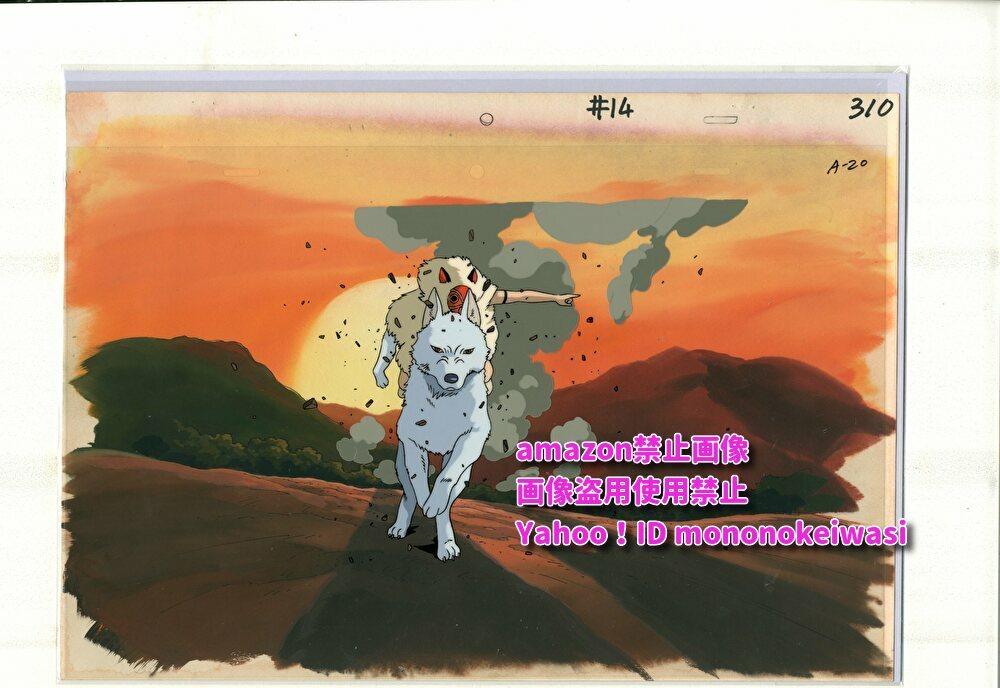 スタジオジブリ もののけ姫 セル画 5 <検索ワード> 原画 イラスト レイアウト 設定資料 アンティーク_画像1