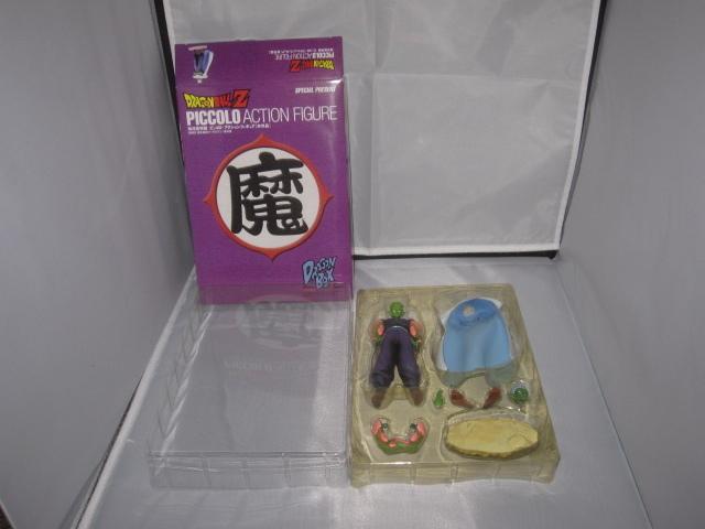 DVD DRAGON BOX ドラゴンボールZ 1&2セット 送料無料 画像追加_画像7