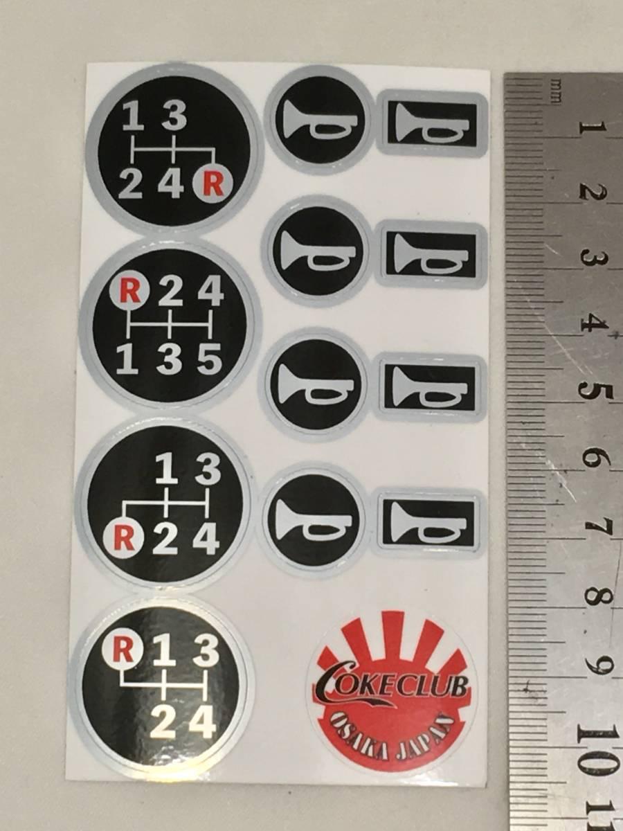 車検用・旧車・昭和レトロ・シフトパターン&ホーンマークラベル、ステッカーセット。N360/TN360/Z360/ライフ360/ステップバン/_画像4