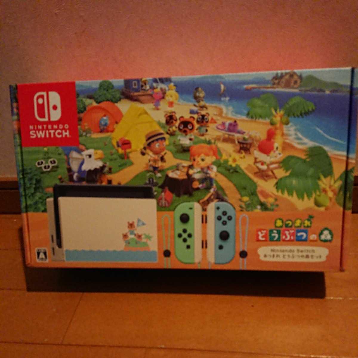 【新品未開封】Nintendo Switch あつまれどうぶつの森バージョン