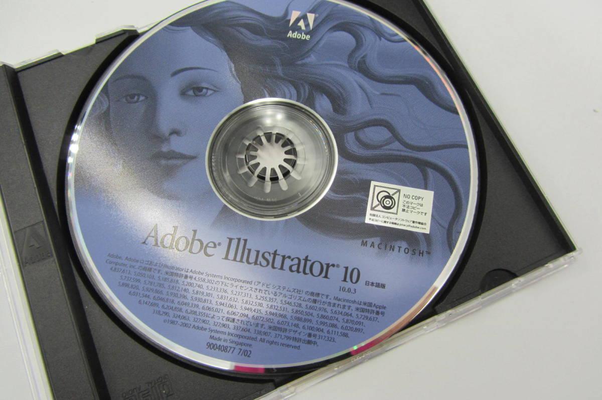 送料無料格安 Adobe Illustrator 10 日本語版 For Macintosh MAC イラストレーター AI B1193 ライセンスキーあり_画像2