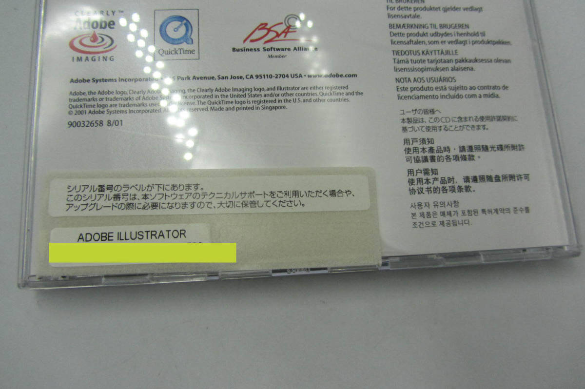 送料無料格安 Adobe Illustrator 10 日本語版 For Macintosh MAC イラストレーター AI B1193 ライセンスキーあり_画像3