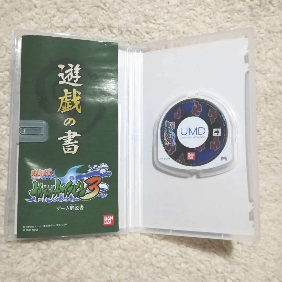 PSPのゲームソフト6本のセット!  PSPソフト