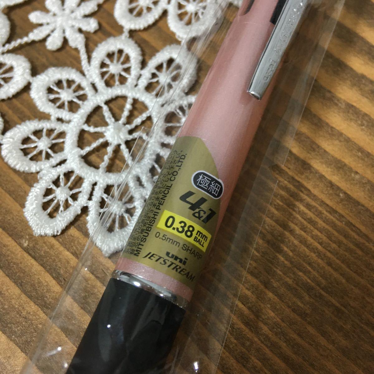 ブラック 極細 4&1 日本製 ジェットストリーム ボールペン uni 送料120 新品 0.38 極細  ベビーピンク_画像2