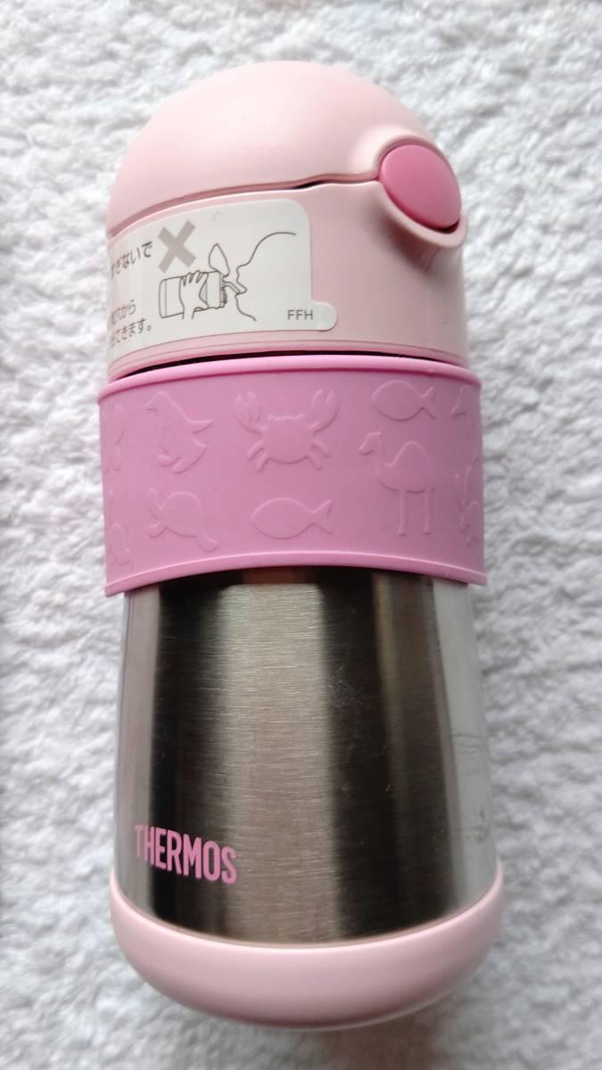 ★ サーモス THERMOS 真空断熱 ベビーストローマグ (290ml) 9ヶ月頃から もれないベビーマグ FFH-ST ピンク ★