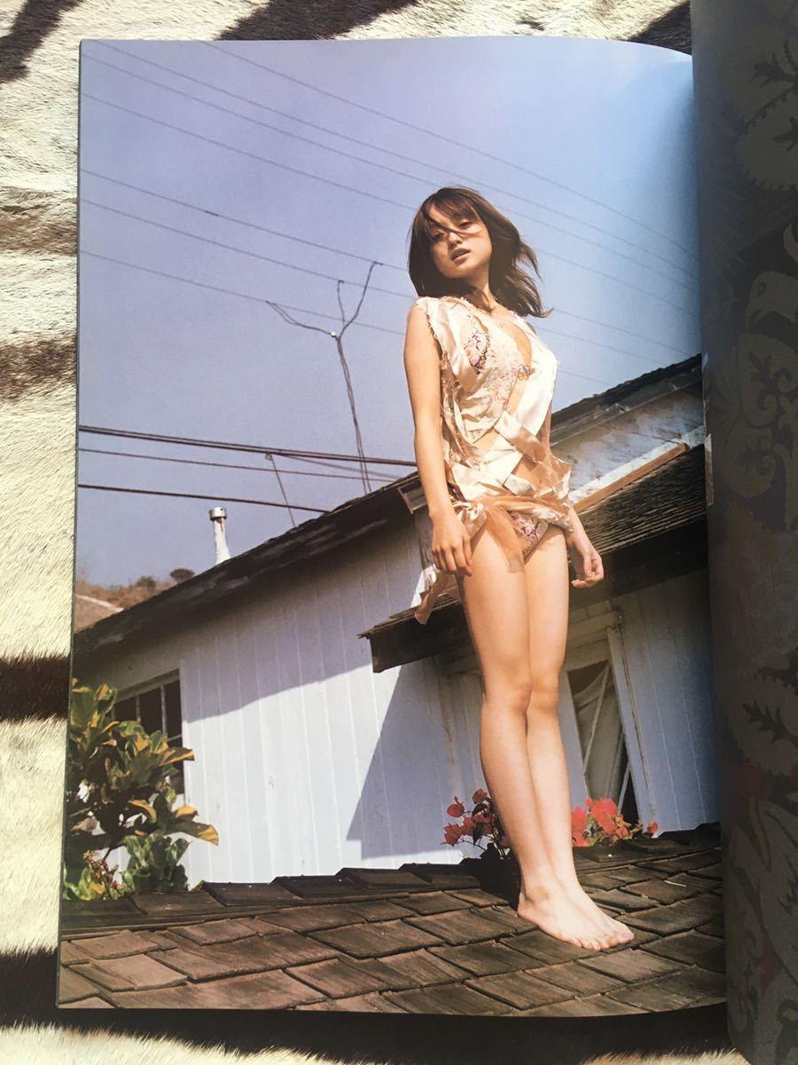 月刊 安達祐実 SPECIAL MEISA FUJISHIRO 撮影 藤代冥砂_画像4