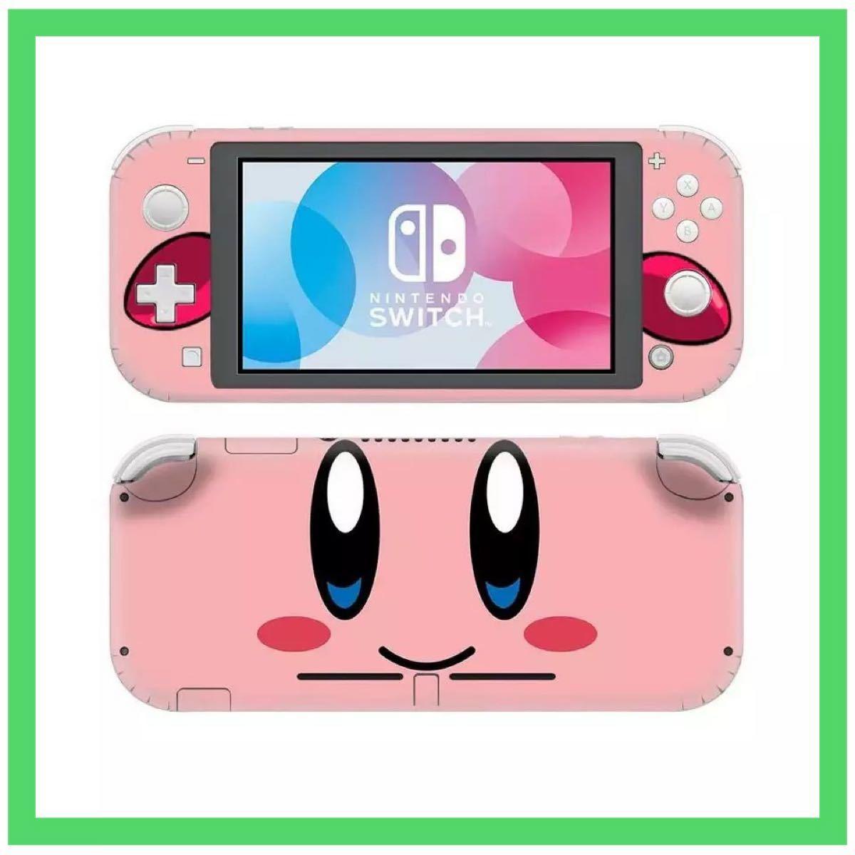 任天堂 Switch Lite カービィ スキンシール ニンテンドースイッチ