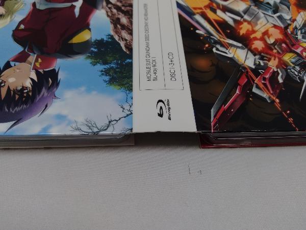 機動戦士ガンダムSEED DESTINY HDリマスター Blu-ray BOX1(初回限定版)(Blu-ray Disc)_画像5