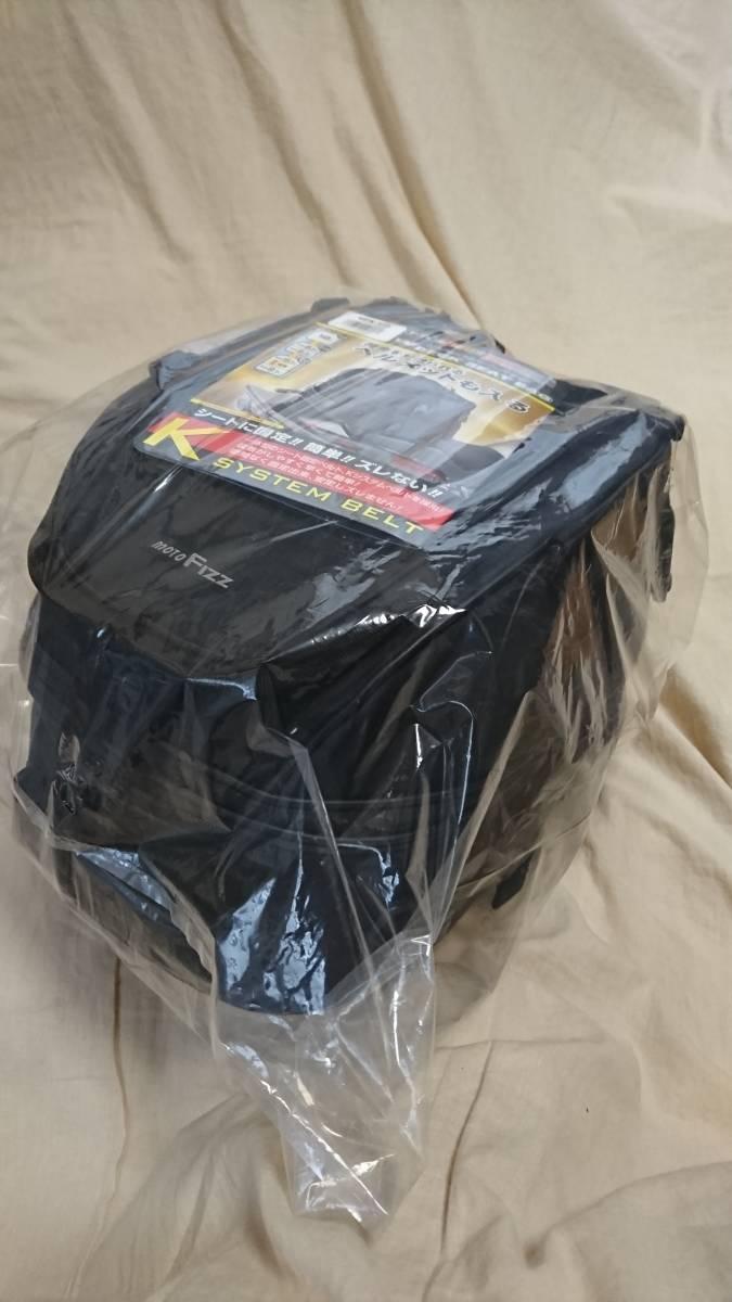 即決★ MOTOFIZZ Wデッキシートバッグ MFK-139 ブラック 18→25リットル_画像1