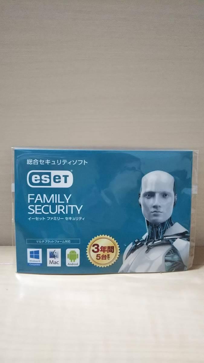 ソフト eset セキュリティ