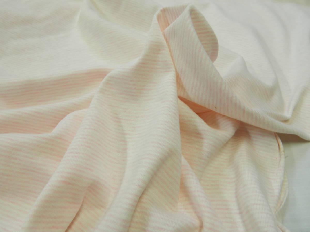 ☆Benefit Cotton・スムース☆ミジンボーダー/杢染め/コットン100%/ニット生地/カット/ベビー最適素材/ハンドメイド素材/在庫素材/格安販売