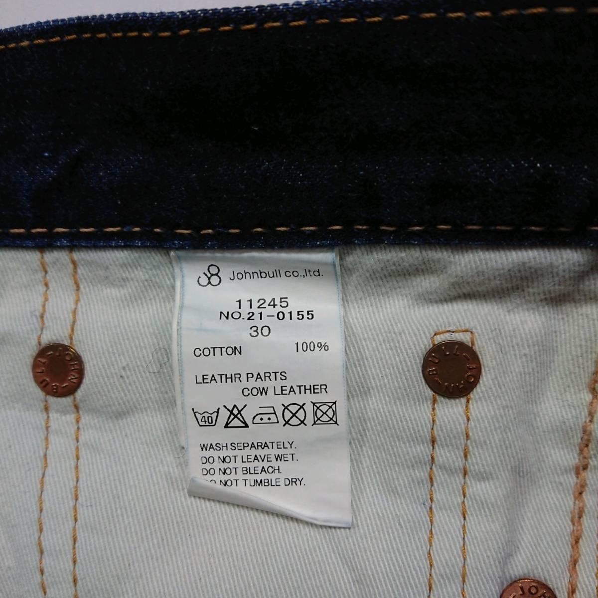 即決 送料無料 Johnbull デニム ジーンズ ジーパン 11245 ボタンフライ 日本製 ジョンブル 濃紺 30