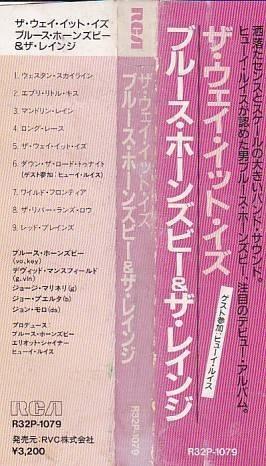 ■CD ザ・ウェイ・イット・イズ *ブルース・ホーンズビー&ザ・レインジ_画像3