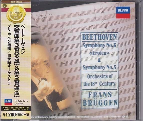 ★CD DECCA ベートーヴェン:交響曲第3番「英雄」&第5番「運命」*フランス・ブリュッヘン.18世紀オーケストラ TR限定盤 ★_画像1